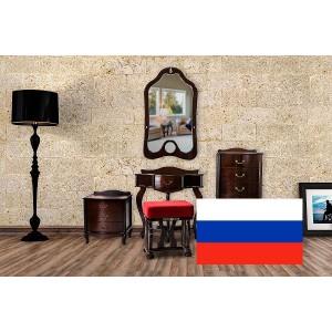Гостиные Россия