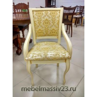 Кресло Кабриоль