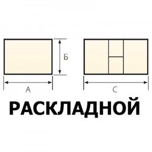 P А=1400, В=800, С=1900 +  1600.00р.